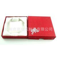 广州厂家定做 手镯盒    手链盒   高档礼品盒 饰品盒 精品盒定制