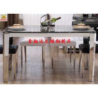 现代不锈钢家具 洽谈桌 创意玻璃小户型餐桌 方桌 饭桌