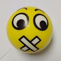 兴宏发定制PU握力球 全印笑脸球 13537589132定制发泡球 可定制LOGO