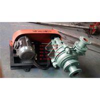 朴厚泵业(已认证),河北洗煤厂渣浆泵,洗煤厂渣浆泵安装