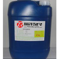 耐塑胶发黄化抛添加剂RTL-129,两酸化抛液,化学抛光液,表面调整剂