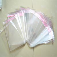 供应opp包装袋 opp塑料袋 opp自粘袋 OPP透明袋子厂家