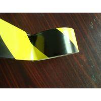 供应:华夏牌 PVC标识胶带 45mm*22m*72卷/件价格低质量好