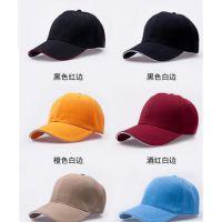 【昆明广告帽】 昆明鸭舌帽批发 休闲帽遮阳帽印广告 促销帽印刷厂