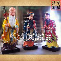 【福禄寿三星神像】玻璃钢佛像 彩绘道教神像 大型宗教塑像
