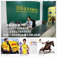 上海众仰货运代理有限公司