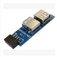供应9pin转USB转接卡 9针转双口USB2.0转接器