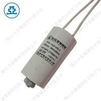 上海亚明电容 亚字12UF/250V/105°C补偿电容 电解电容