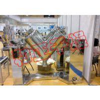 带耙齿高速搅拌机 强力V型混合机 实验室专用混料机