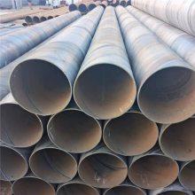 大口径一米半、一米五直径螺旋钢管定做生产中