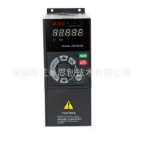 国产变频器1.5KW,节能省电30%延长电机使用年限通用变频器