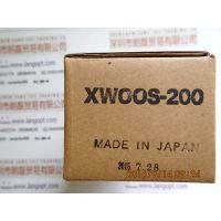 USHIO牛尾紫外线灯 XWOOS-200