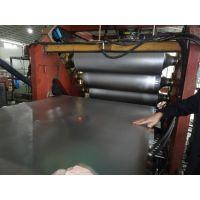 供应高产能PP PE ABS塑料板材设备