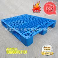 托盘工厂 网格塑料托盘 塑料 仓库托盘 托盘塑业公司 水产盘