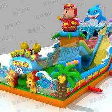 大型玩具充气城堡