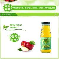 饮料免费招商 苹果醋饮料 红枣醋的做法 功能饮料代加工