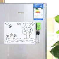 冰箱软画板套装 含冰箱贴PET白板,白板笔,白板擦