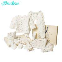 开心e代批发 初生婴儿用品全棉保暖婴儿衣服礼盒宝宝套装礼盒特价