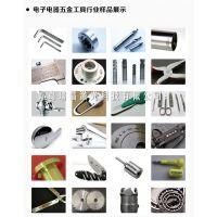 供应烟台金属制品模具电子产品激光刻字、激光打标、雕刻加工