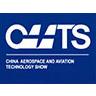 2017第十九届中国工业博览会——航空航天技术展