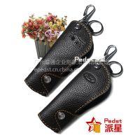 供应广州厂家直销可定制2013年时尚多功能钥匙包