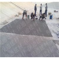 混凝土表面大量起砂处理