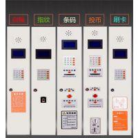 石家庄电子存包柜使用方法13832325603