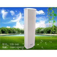 bsst北京***美乡村广播系统设备,室外音柱YZA-640电话13641016845