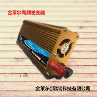 深圳总经销电源转换器 2000W高频修正波逆变器 48V/60V/72v野外电动车专用逆变器