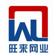 安平县旺来丝网制品有限公司