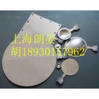 上海朗晏安全系统设备有限公司