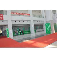 2016第四届中国(北京)国际矿业展览会