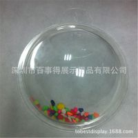 亚克力灯罩|奶白球罩|透明灯罩|有机玻璃灯罩|压克力球型灯罩