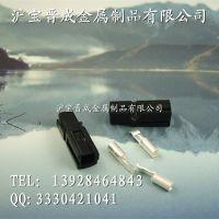 PA45公母插头端子 PA45公母对接插头端子 PA45电源公母插头端子