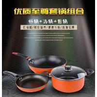 盛诺SN-672三件套家用锅具韩式不粘炒锅套装礼品促销赠品厂家直销