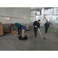 工厂吸铁屑吸尘土用凯德威DL3078S大功率工业吸尘器