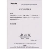 【原装***】台湾一品Besdia气动锉磨机US-70