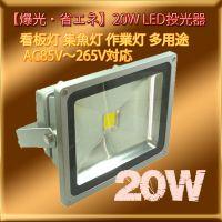 出售150WLED产品照明