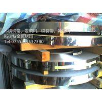 宝钢优质301特硬580°不锈钢卷带