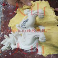 人山模具厂制作奔马雕塑 树脂玻璃钢雕塑 铜雕模具 泥塑模型