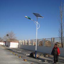 芜湖6米太阳能路灯厂家价格哪里买【1415元】