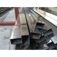 广州船厂用不锈钢方管,316L不锈钢焊接方管执行标准