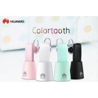 Huawei/华为 am04 荣耀7 mate8蓝牙耳机 P9原装无线通用型挂耳式 商务电子礼品