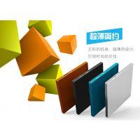 超薄聚合物手机充电宝 通用型应急移动电源 外贸热销产品 支持OEM订单 足量2600毫安