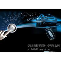 供应荣威950改装一键启动智能钥匙深圳地区可上门安装