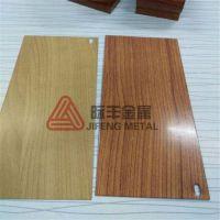 佛山不锈钢木纹板 ***木纹热转印装饰