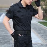 青岛工作服定做|胶南作训服定做|厂家直销夏季保安作训服长短袖