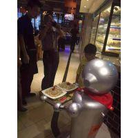 供应中国餐饮行业吸引顾客智能服务机器人