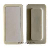 友我科技提供可以吸附在任何铁质物体上的高频磁铁电子标签YW-IC-C50