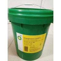 BP Energrease L2 BP安能脂 L2高性能锂基润滑脂